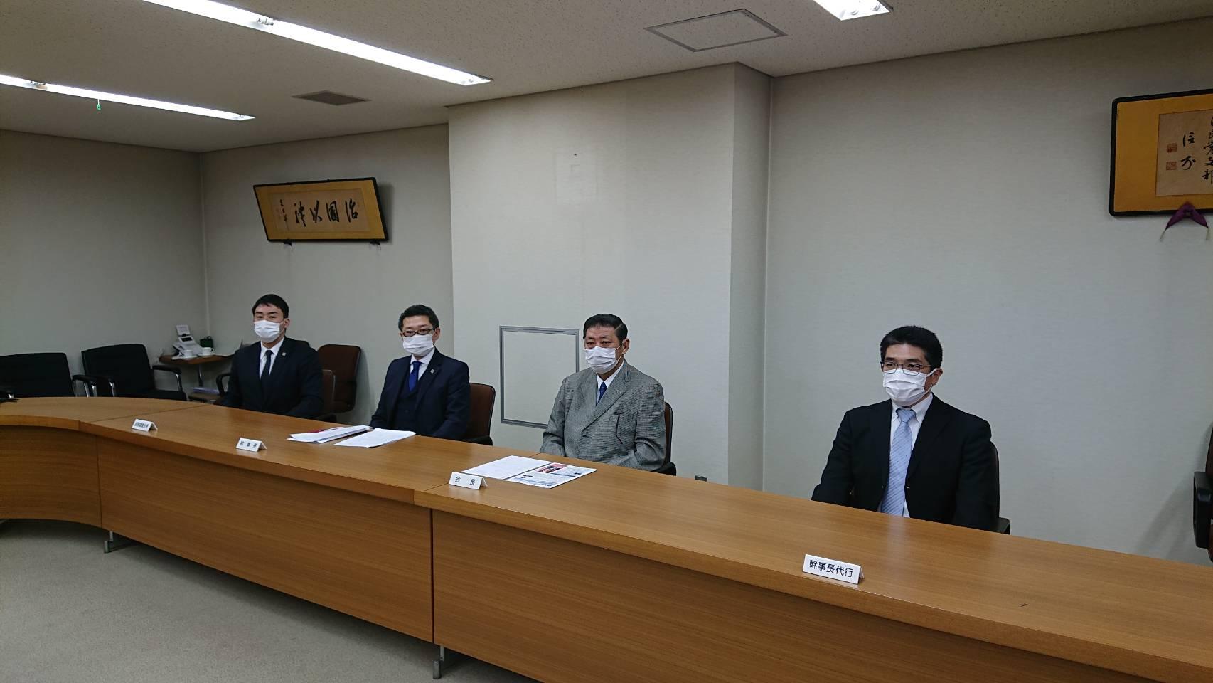 自民党福岡県支部連合会 執行部会