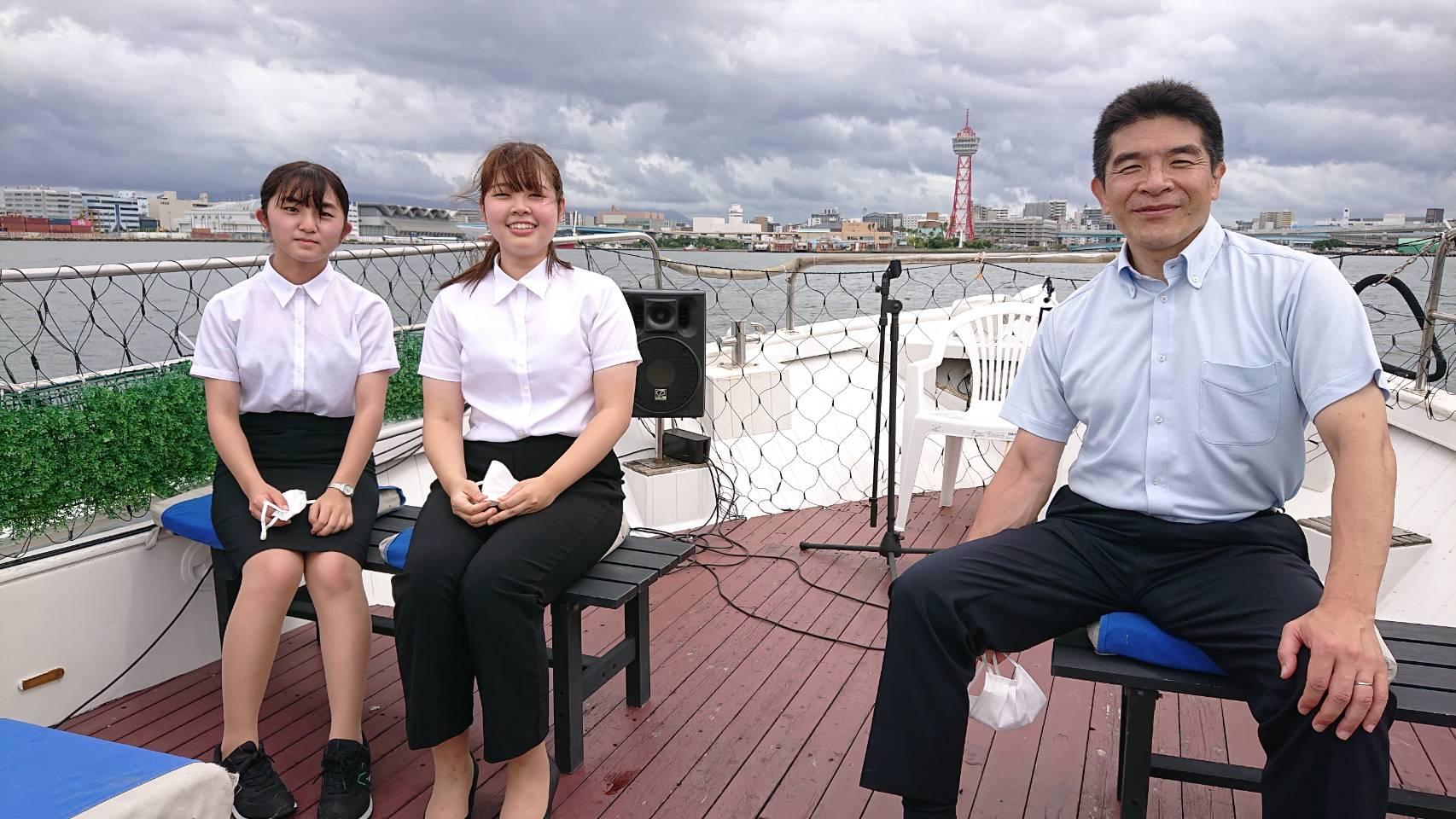 那珂川水上バス